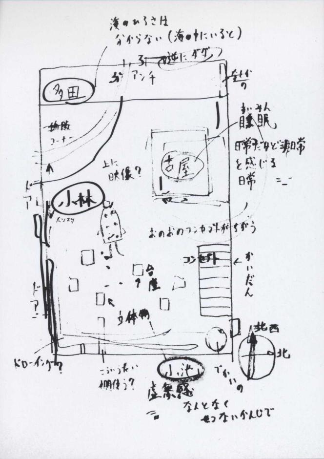 3/21(Sat.)~4/5(Sun.) 4人展