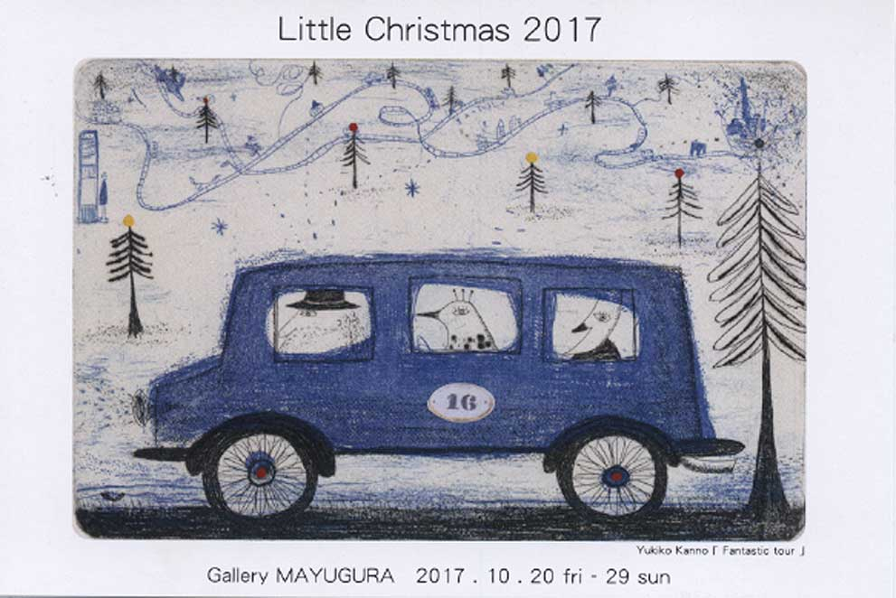 2017/10/20(金)~29(日)Little Christmas